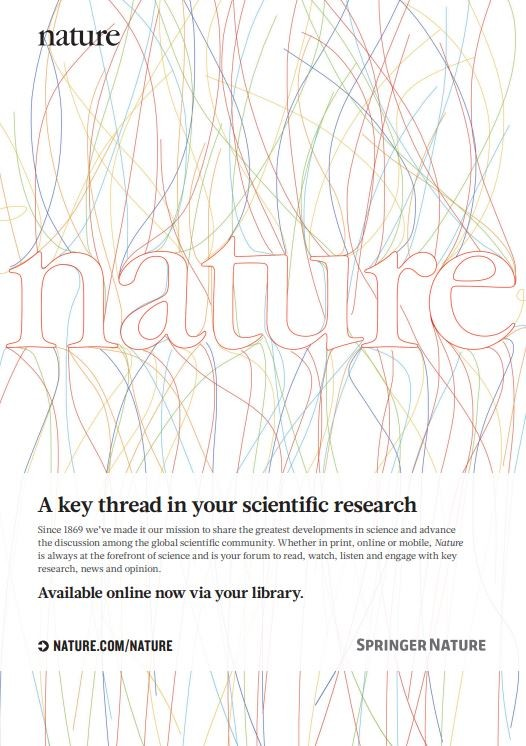 Nature Site License