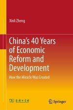 120619_china economic reform book_150x226