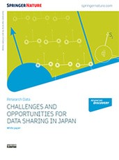 Japan White paper cover