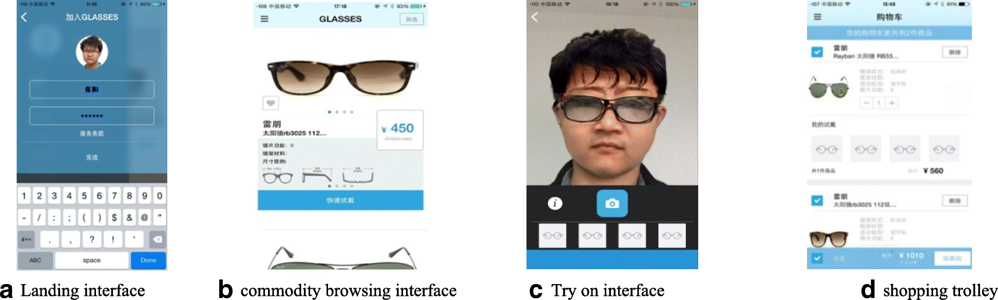 09fb42477547 Augmented reality virtual glasses try-on technology based on iOS ...