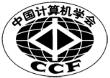 The China Computer Federation (CCF)