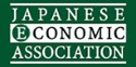 Japanese Economic Association logo