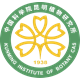Kunming Institute of Botany, Chinese Academy of Sciences logo