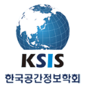 The Korea Spatial Information Society (KSIS)