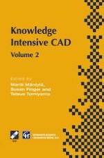 An Intellectual Infrastructure for Integrating Design Knowledge