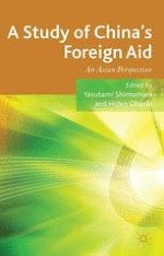 Why China's Foreign Aid Matters?