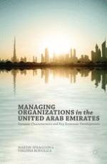 Dynamic Characteristics of the UAE