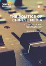 Introduction: Understanding the Politics of Chinese Media