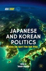 Introduction: Are Japan and Korea Alone and Apart from Each Other?