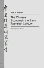 Introduction: Modern Chinese Economic History in a Period of Change