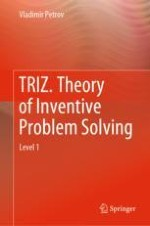 Traditional Technology for Problem Solving