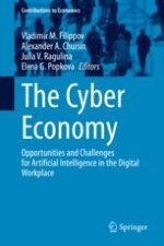 The Cyber Economy as an Outcome of Digital Modernization Based on the Breakthrough Technologies of Industry 4.0