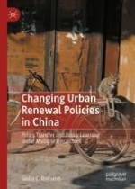 Studying the Transfer and Learning of Careful Urban Renewal in a Chinese City