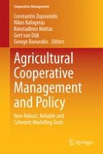VAR Models for Dynamic Analysis of Prices in the Agri-food System