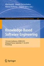 Knowledge Discovery in the SCADA Databases Used for the Municipal Power Supply System