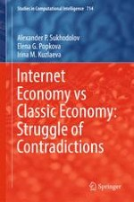 Production and Economic Relations on the Internet: Another Level of Development of Economic Science