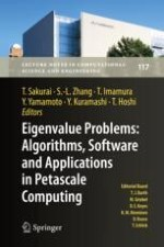 An Error Resilience Strategy of a Complex Moment-Based Eigensolver