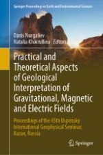 Development of the Finite-Element Technologies in Quantitative Interpretation of Geopotential Fields