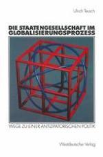 """Inside/Outside: Der """"Paradigmenwechsel"""" und seine Folgen"""