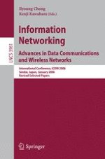 νLIN6: An Efficient Network Mobility Protocol in IPv6