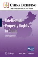 An Introduction to IPR in China