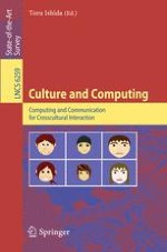 Using Immersive Simulations to Develop Intercultural Competence
