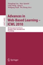 Supporting Adaptive Learning with a Student Model Repository and Shared Adaptive Variables