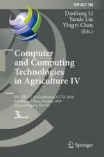 Study on XML-Based Heterogeneous Agriculture Database Sharing Platform