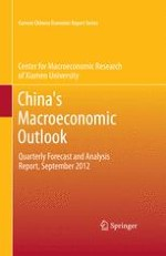 Review of Macroeconomic Performance in the First Half of 2012