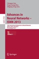 Information Transfer Characteristic in Memristic Neuromorphic Network