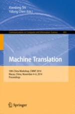 Making Language Model as Small as Possible in Statistical Machine Translation
