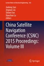 Parametric Study of Solar Radiation Pressure Model Applying to Navigation Satellite Orbit Determination for Long Arc