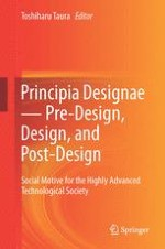 The Design of Technology: Bridging Highly Advanced Science and Technology with Society Through the Creation of Products