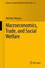 Multiplier Theory and Public Goods: Macroeconomics of the Mixed System