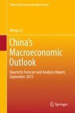 A Review of China's Economy in the First Half of 2015