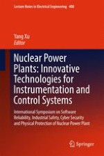 3D Digital Virtual Simulation Application System for Technical Management of Nuclear Power Station Equipment