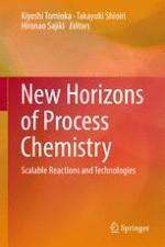 Recent Advances in Rare Earth Metal Asymmetric Catalysis Toward Practical Synthesis of Therapeutics