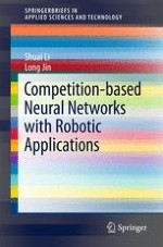 Competition Aided with Discrete-Time Dynamic Feedback