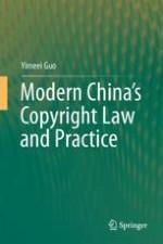 Copyright Object