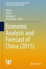 Economic Analysis and Forecast of China—2014 Autumn Report
