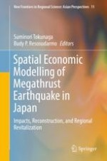 A Spatial and Economic Analysis of Megathrust Earthquakes