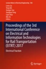Study on Catenary Current Harmonic and Traction Characteristics of New Type Electric Multiple Unit