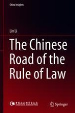 Introduction: The Road and Theory of Socialist Rule of Law with Chinese Characteristics