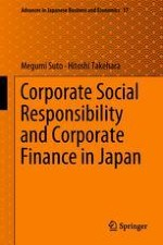 Introduction: Corporate Social Responsibility and Japanese Corporations