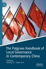 Introduction: Local Governance in China—Past, Present, and Future