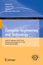 Design and Application for Sealing of Strengthening Computer for Anti-hard Environment