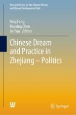 The Modernization of Governance: The Implication for the Era and the Practical Experience in Zhejiang's Political Development