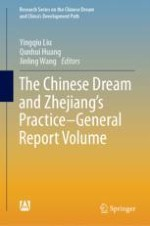 Main Report: Zhejiang's Experiments Regarding the Chinese Dream and Its Inspirations