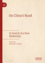Deepening Research on China's Road and Strengthening China's Discourse Power