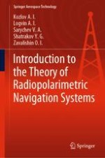 Radiophysical Provision of Radio Polarimetric Navigation Systems